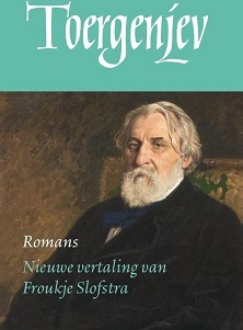 Romans Book Cover