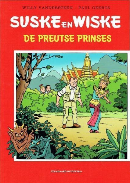 De preutse prinses Book Cover