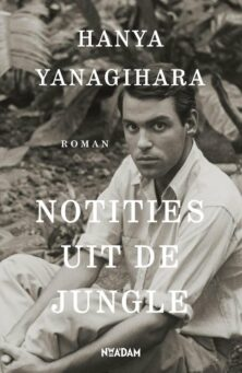 Notities uit de jungle Book Cover
