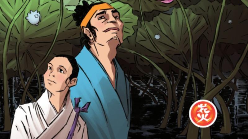 'Miko' is een atypische manga van eigen bodem