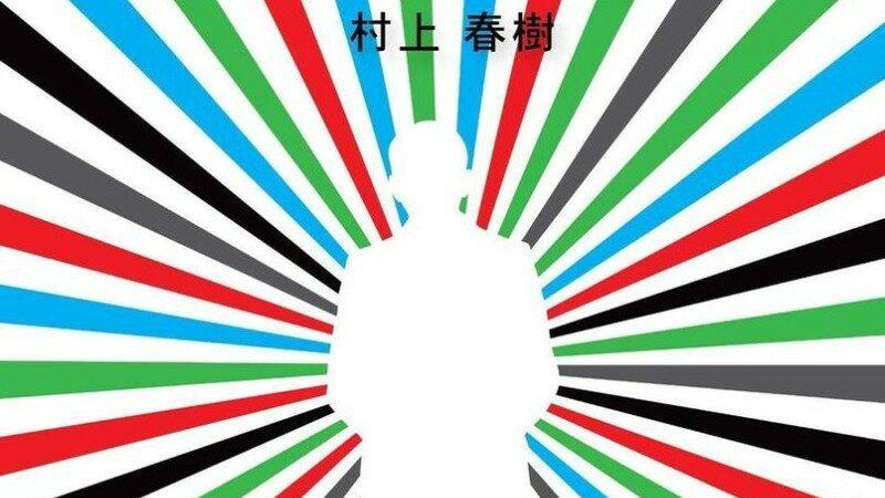 Murakami kleurloze tsukuru tazaki