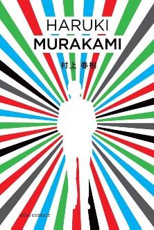 De kleurloze Tsukuru Tazaki en zijn pelgrimsjaren Book Cover