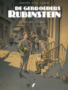 cover strip Rubinstein
